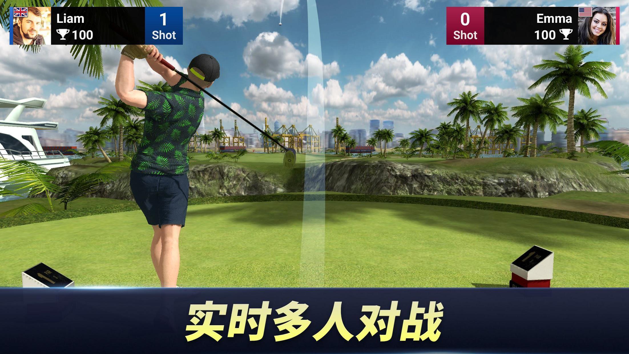 Golf King - 世界巡回赛 游戏截图1