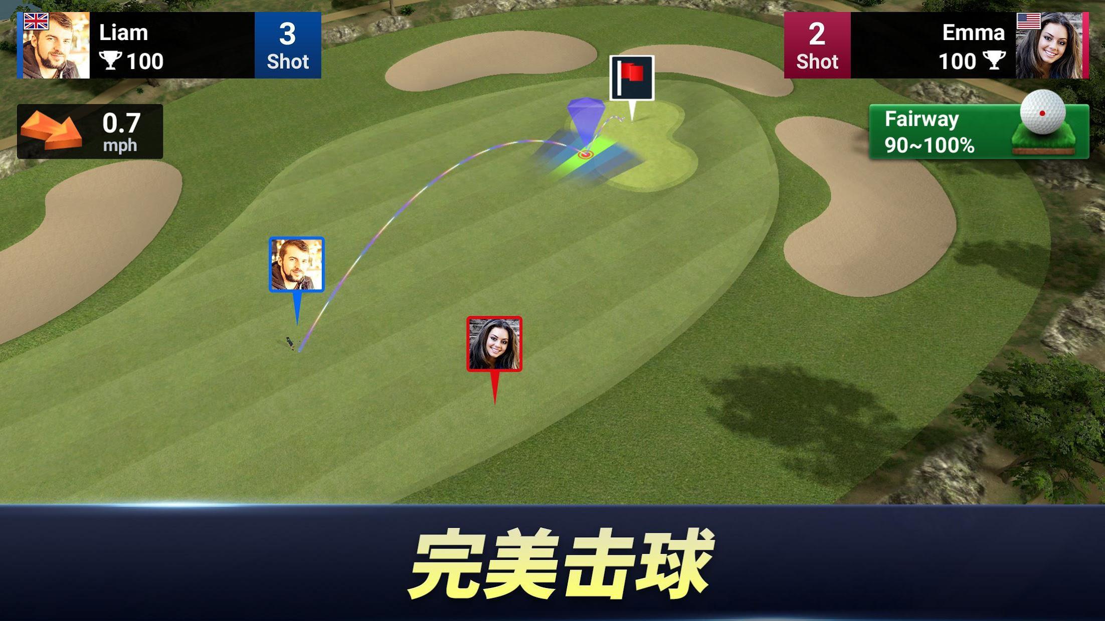 Golf King - 世界巡回赛 游戏截图2