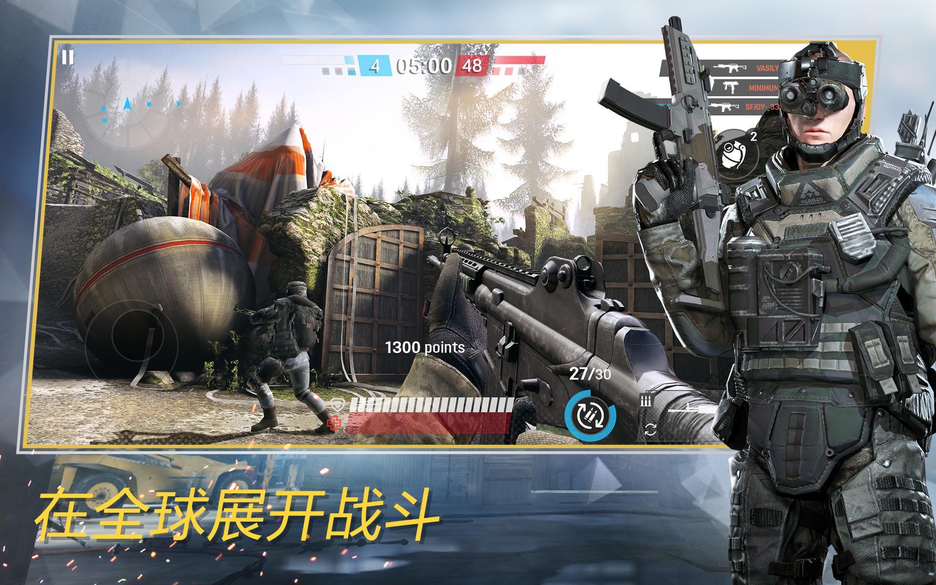 Warface: Global Operations: 第一人称动作射击游戏 游戏截图5