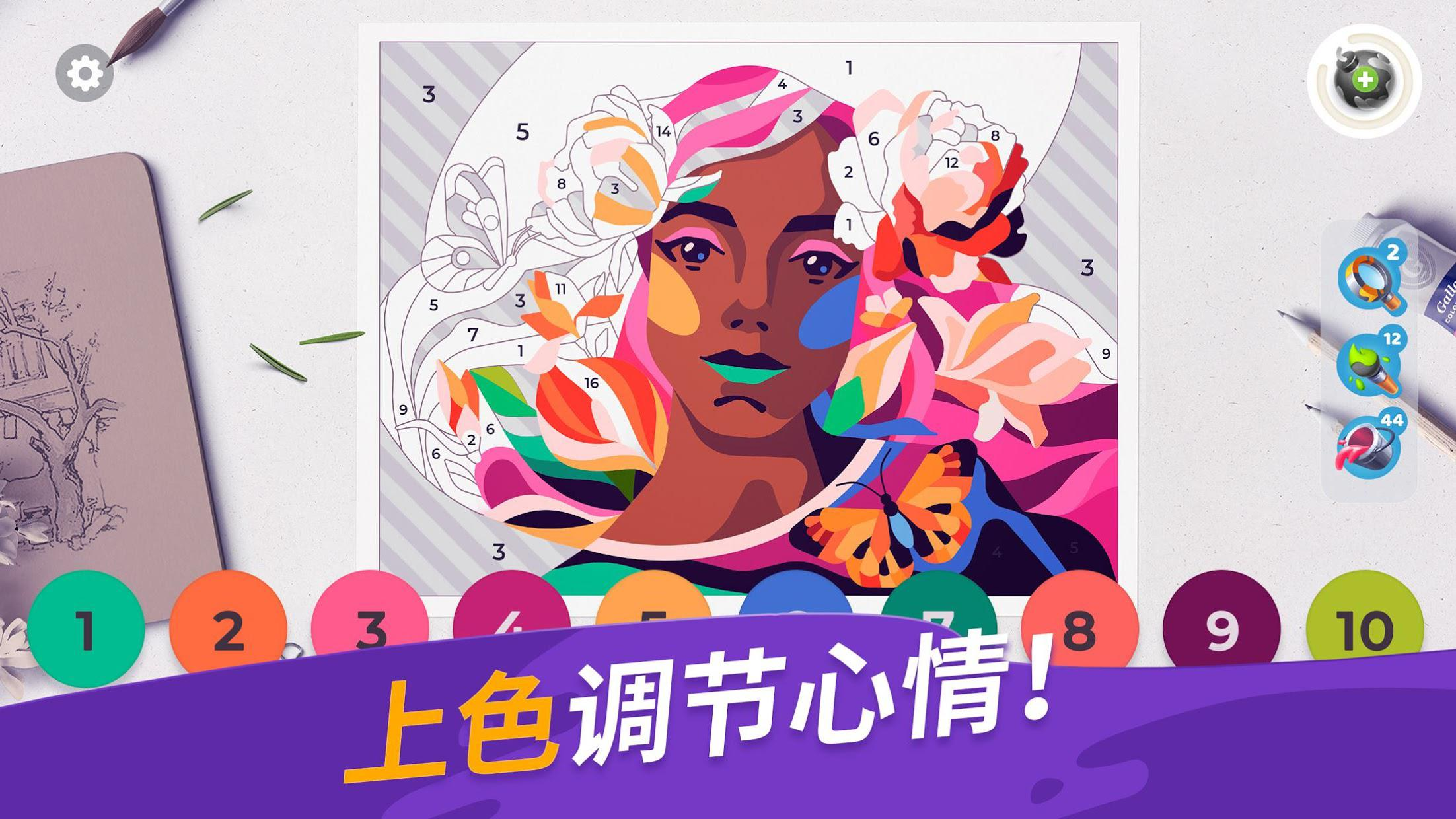 Gallery:涂色本和装饰 游戏截图1