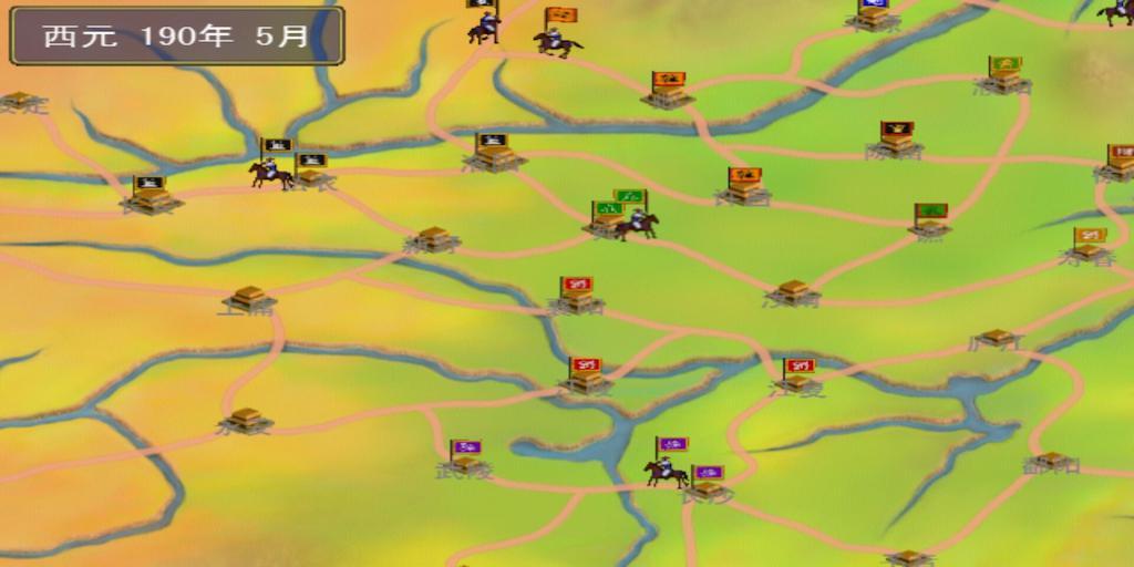 三国群侠转-群英争霸 游戏截图2