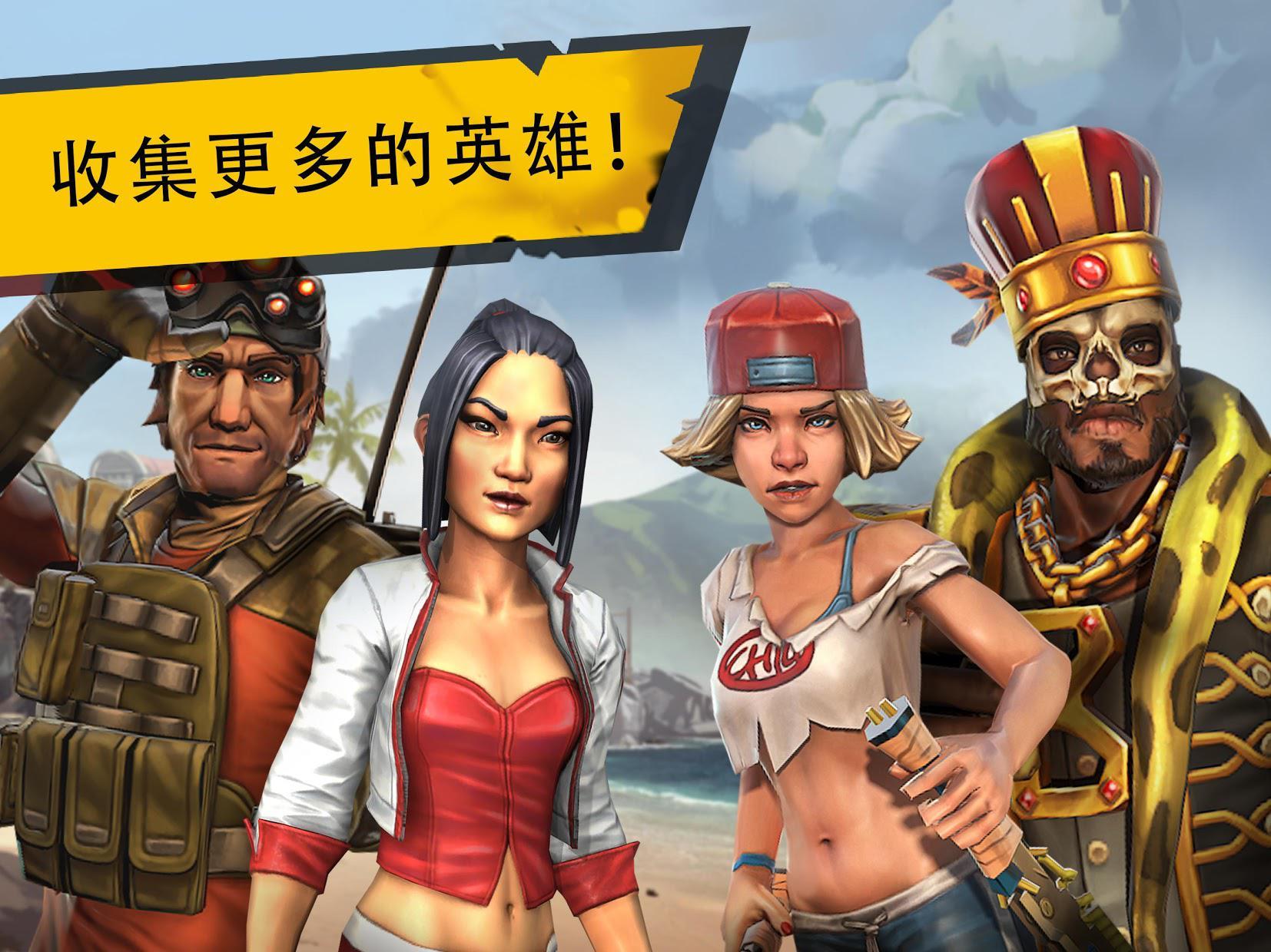 死亡岛:幸存者 游戏截图3