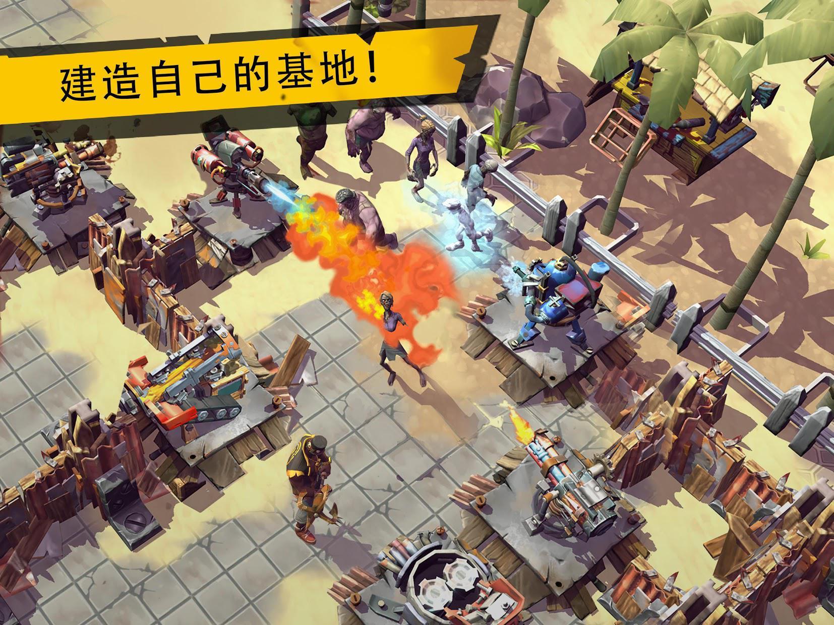死亡岛:幸存者 游戏截图4