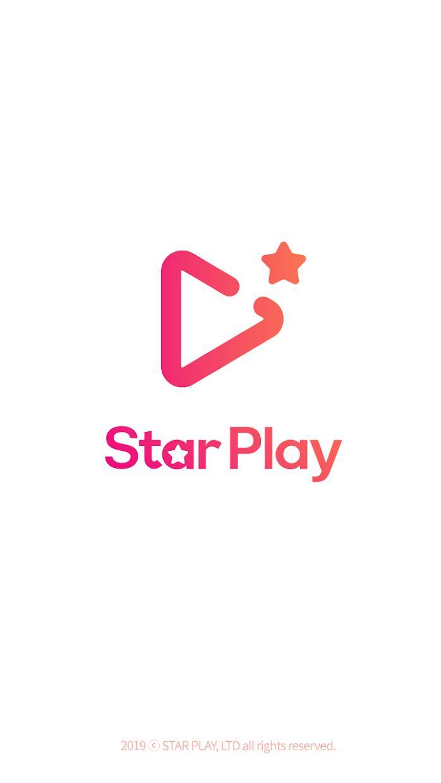 스타플레이 : STARPLAY - KPOP 아이돌 콘텐츠 THE SHOW 더쇼 순위투표 游戏截图1
