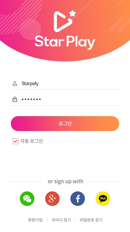 스타플레이 : STARPLAY - KPOP 아이돌 콘텐츠 THE SHOW 더쇼 순위투표 游戏截图2