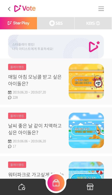 스타플레이 : STARPLAY - KPOP 아이돌 콘텐츠 THE SHOW 더쇼 순위투표 游戏截图4
