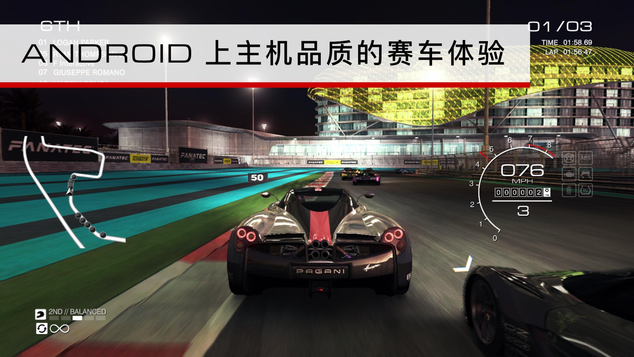 超级房车赛:汽车运动(GRID) 游戏截图1