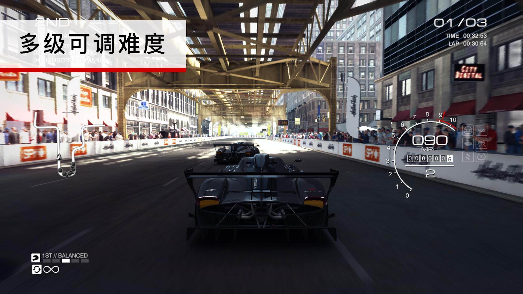超级房车赛:汽车运动(GRID) 游戏截图5