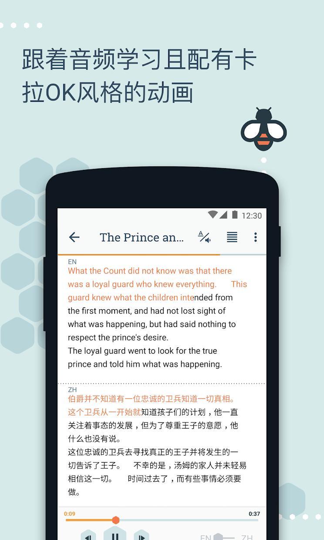 Beelinguapp:听有声书学习语言 游戏截图2
