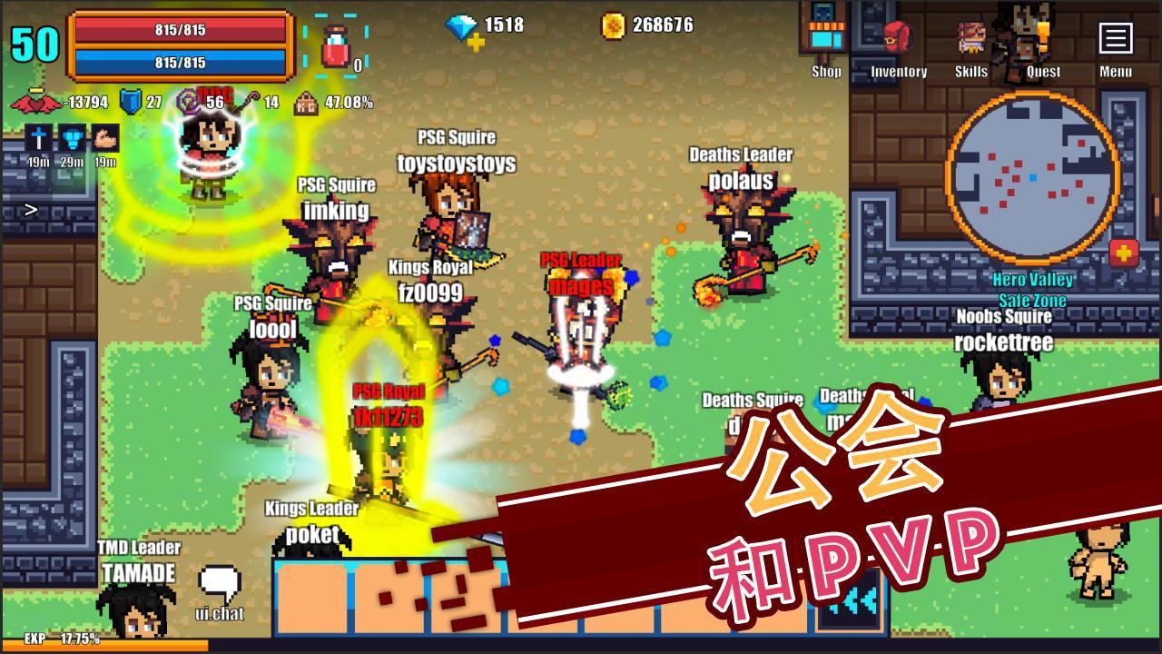 像素骑士 游戏截图2