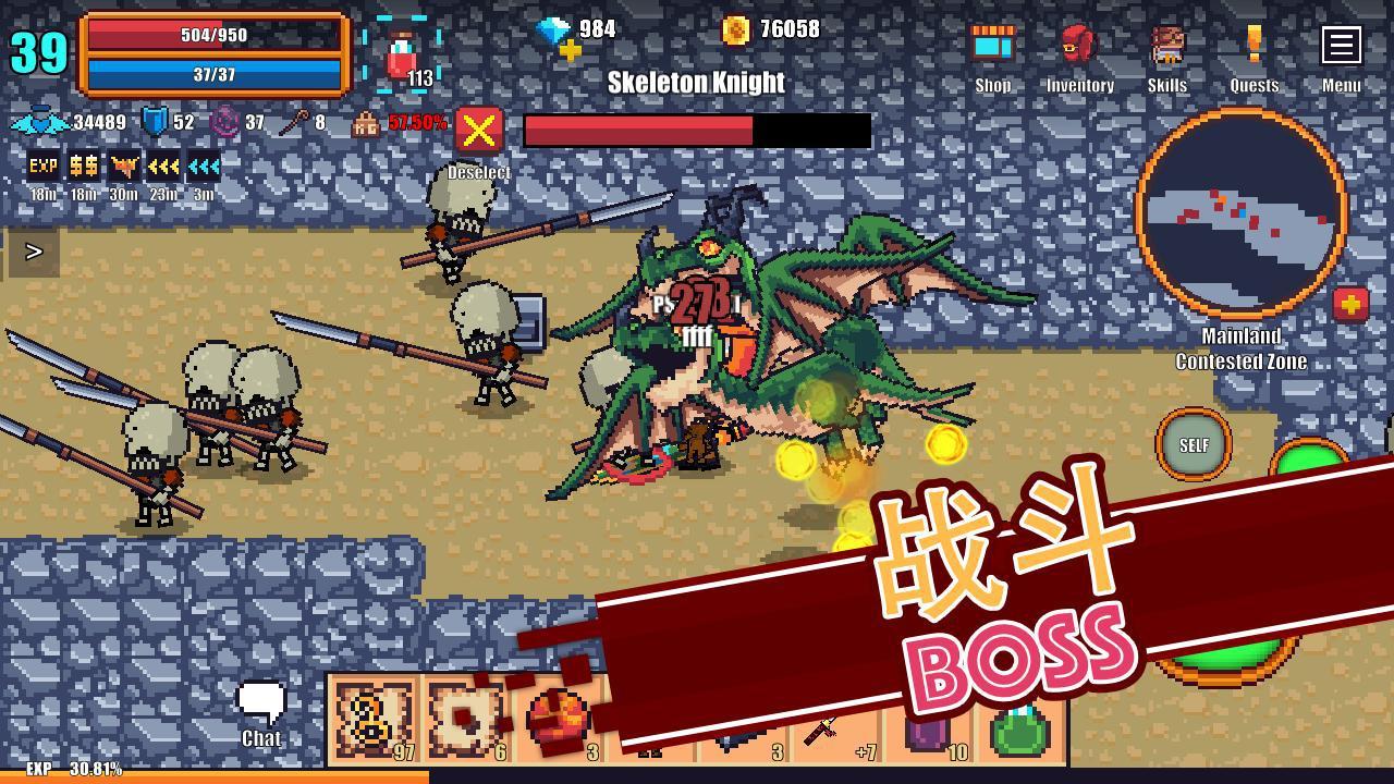 像素骑士 游戏截图3