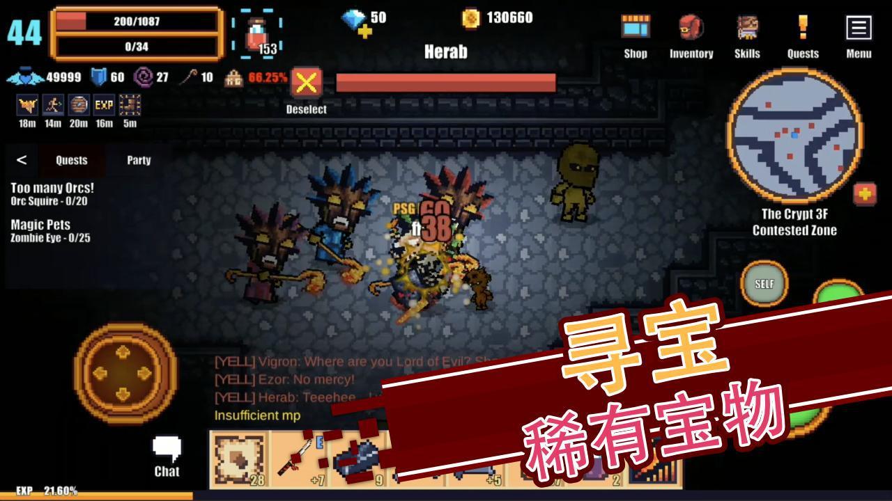 像素骑士 游戏截图4