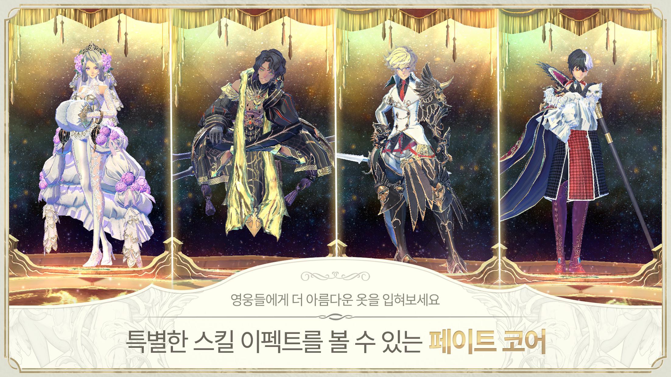 Exos Heroes 游戏截图5