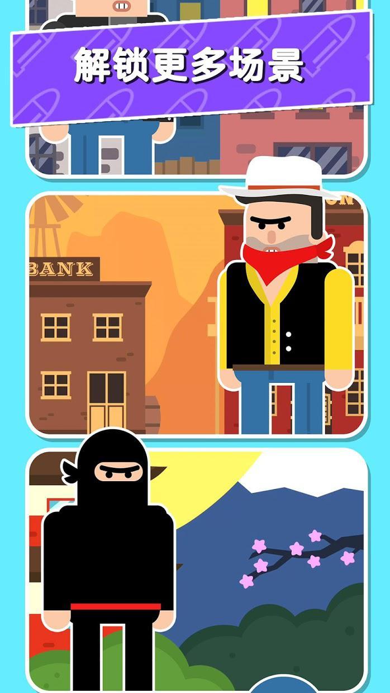 Mr Bullet - Spy Puzzles 游戏截图1