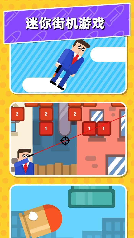 Mr Bullet - Spy Puzzles 游戏截图4