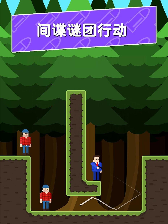 Mr Bullet - Spy Puzzles 游戏截图5