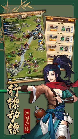 情剑奇缘 游戏截图3