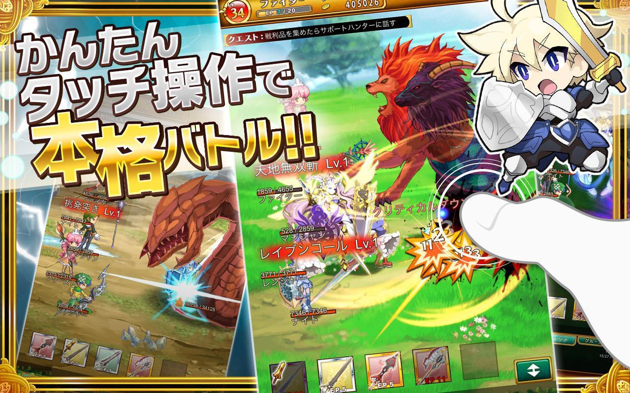剑与魔法王国 古代女神 游戏截图2