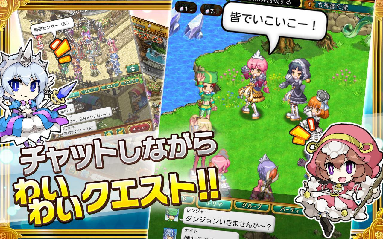 剑与魔法王国 古代女神 游戏截图3