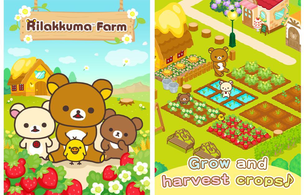 轻松小熊农园 游戏截图1