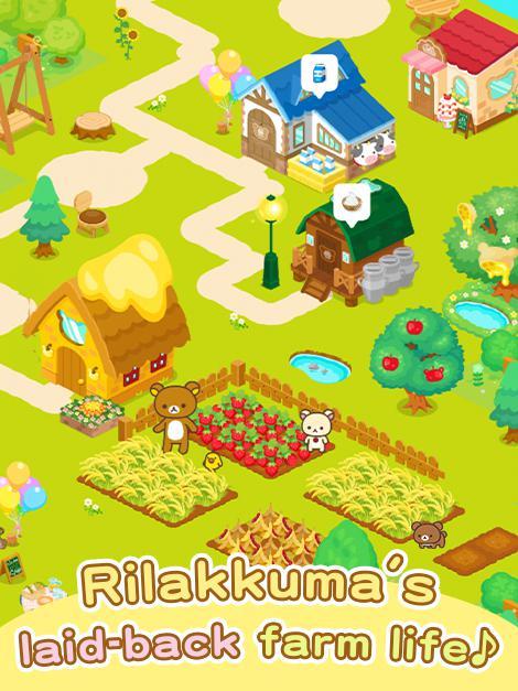 轻松小熊农园 游戏截图3