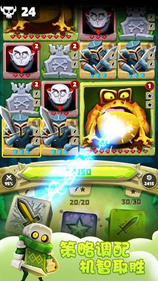 骰子猎人 游戏截图2