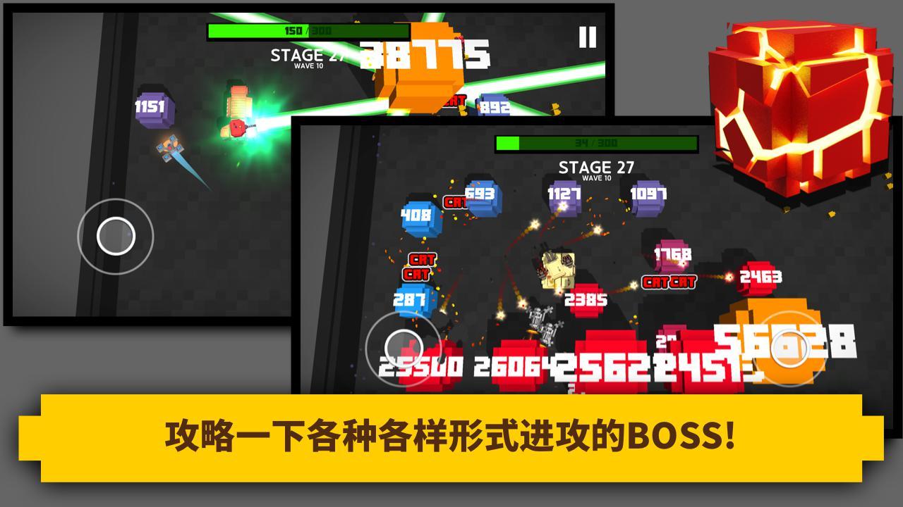Tank Block Blast 游戏截图2
