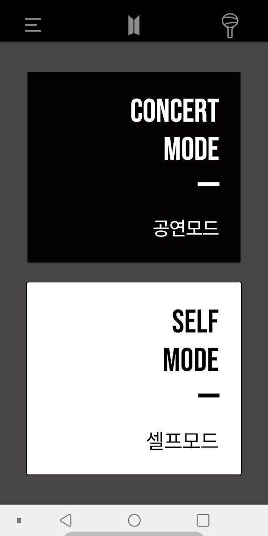 BTS Official Lightstick Ver.3 游戏截图2