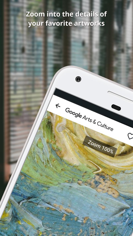 Google 艺术与文化 游戏截图1
