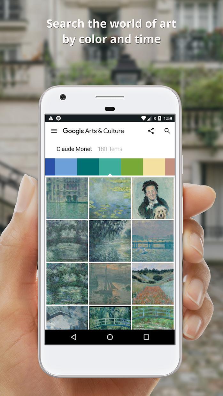 Google 艺术与文化 游戏截图4