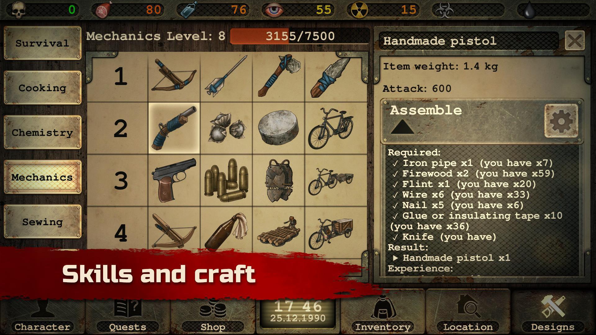 生存之日 游戏截图4
