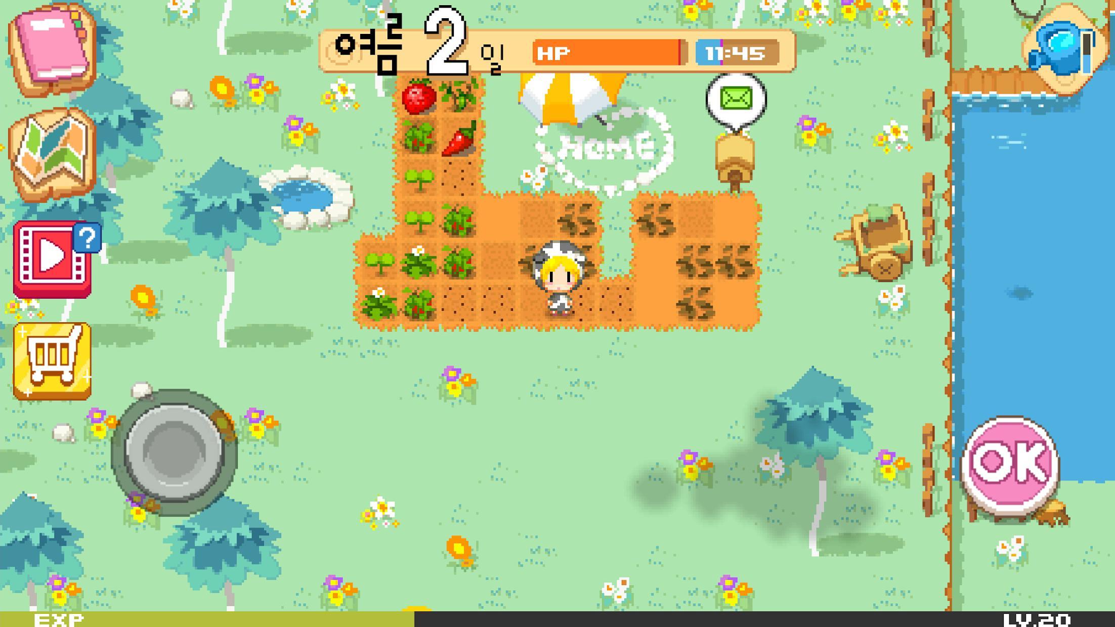 农场M:公主的农场经营时光 游戏截图1