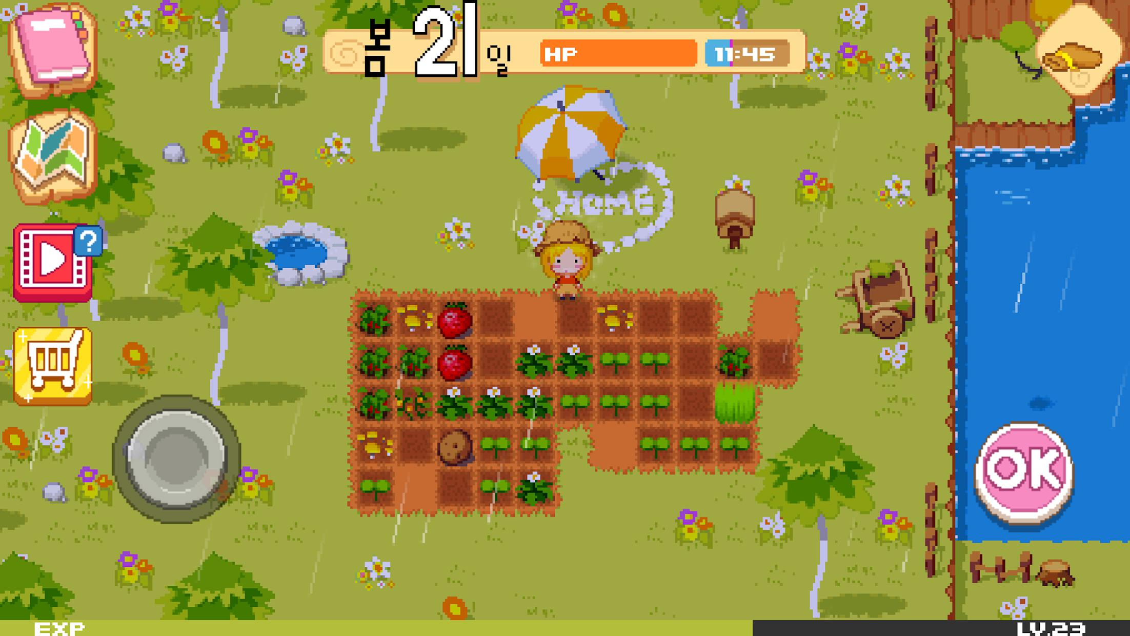 农场M:公主的农场经营时光 游戏截图2
