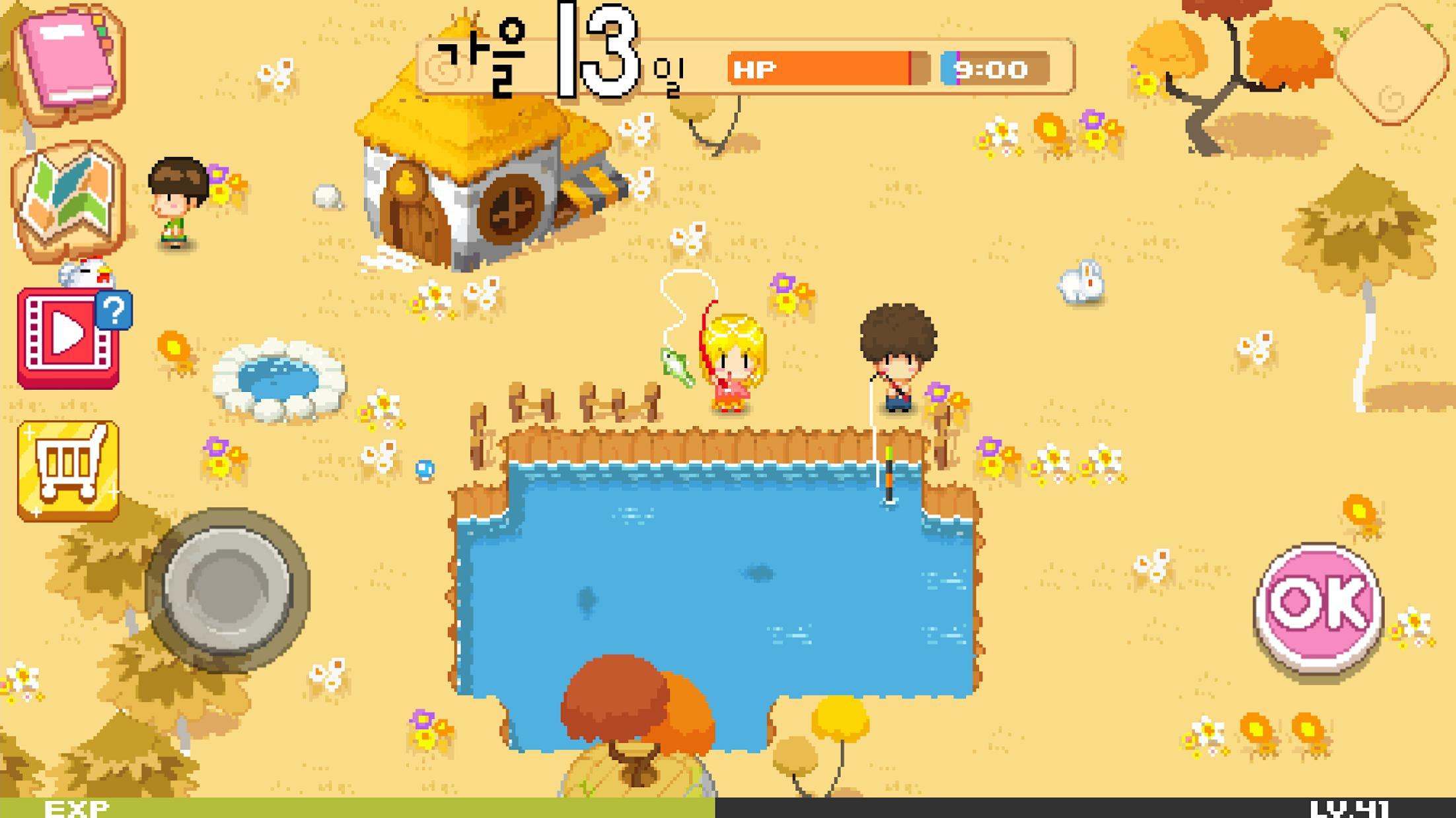 农场M:公主的农场经营时光 游戏截图3