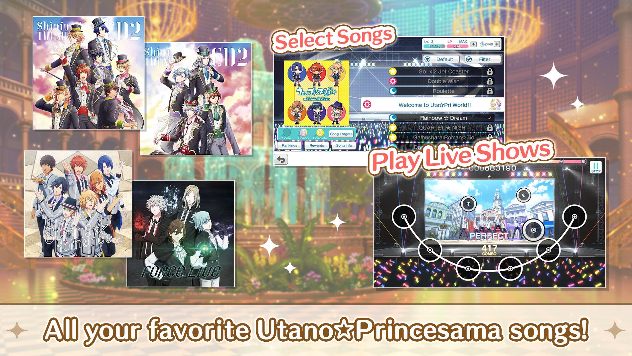 歌之王子殿下:Shining Live(国际服) 游戏截图1