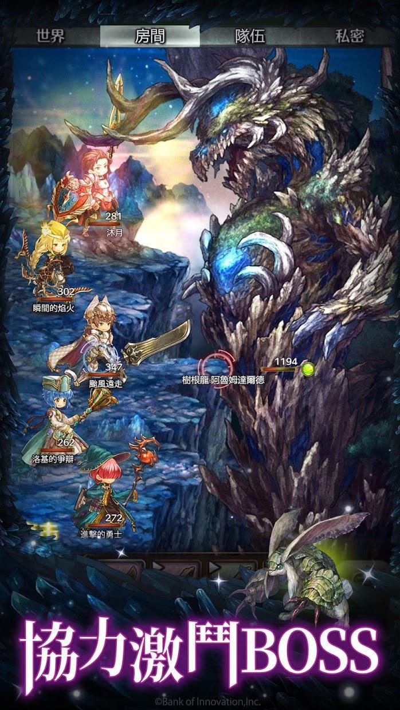 密特拉之星 Mitrasphere(台服) 游戏截图2