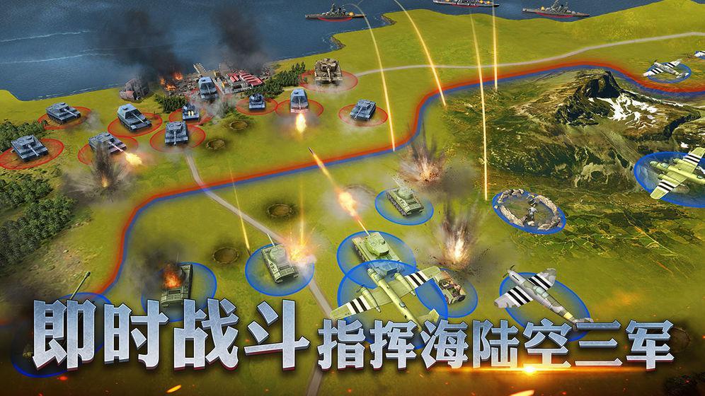 二战风云2  游戏截图2