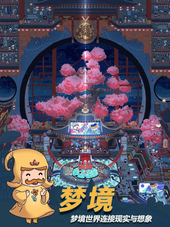 梦境侦探 游戏截图2