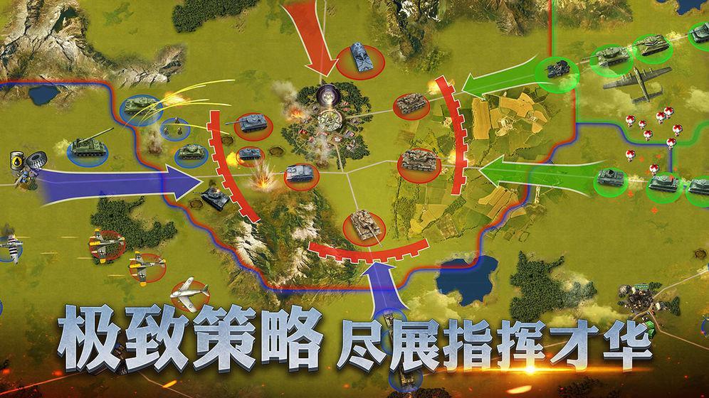 二战风云2  游戏截图4