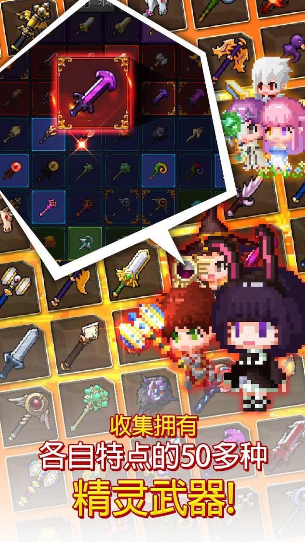 放置型RPG : 铁匠佣兵团 游戏截图2