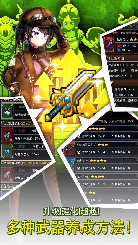 放置型RPG : 铁匠佣兵团 游戏截图3
