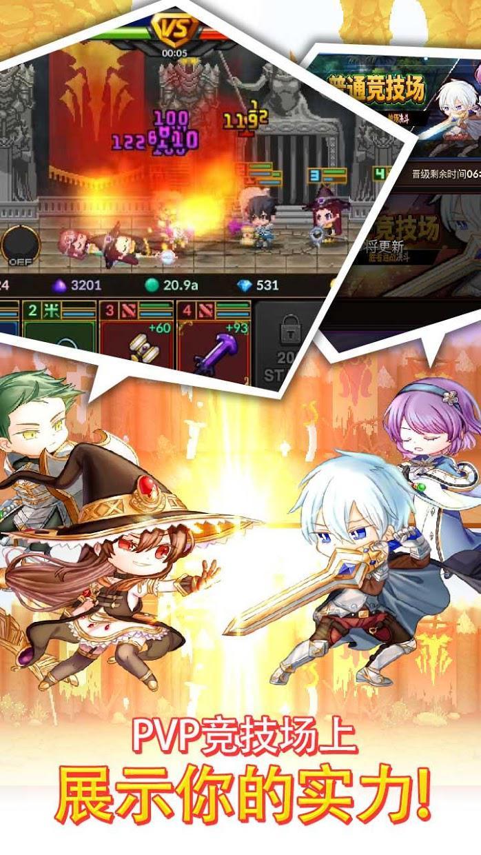 放置型RPG : 铁匠佣兵团 游戏截图5