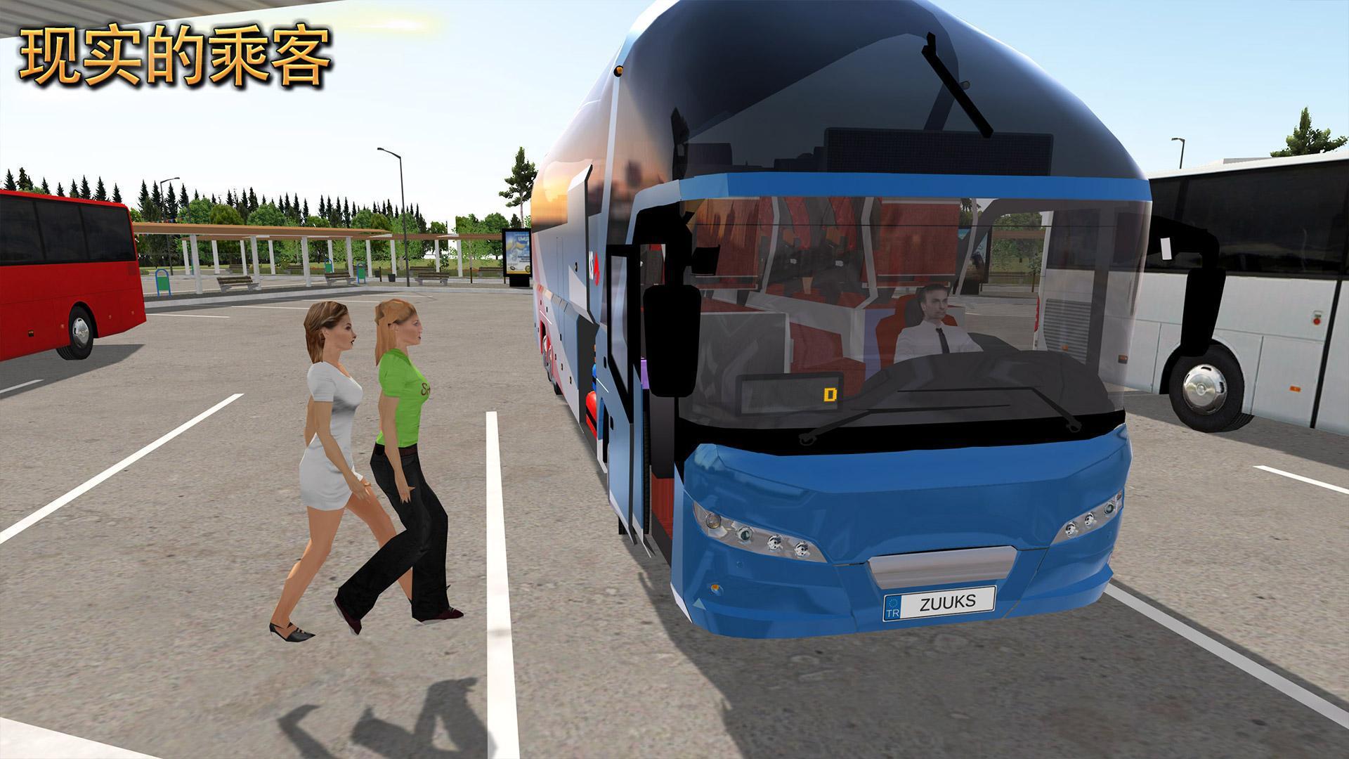 公交车模拟器 : Ultimate 游戏截图4