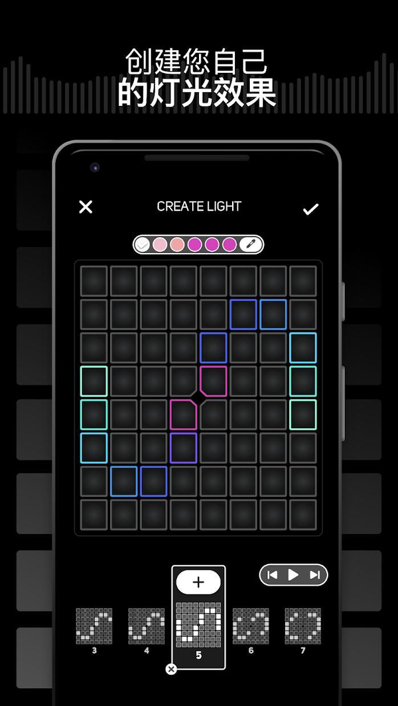 SUPER PADS LIGHTS - 您的 DJ 应用程序 游戏截图4