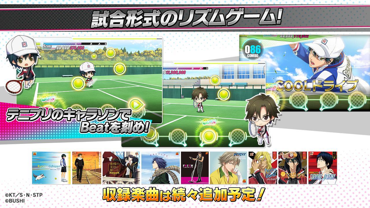 新网球王子 RisingBeat(日服) 游戏截图2