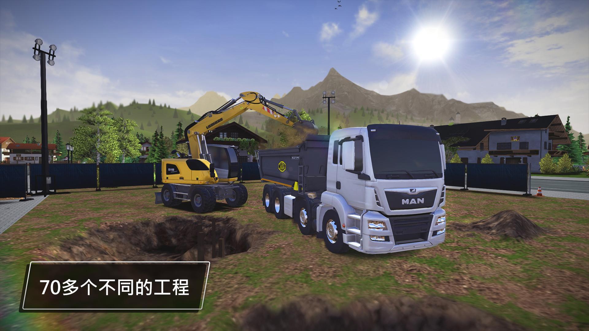 模拟建设 3(Construction Simulator 3) 游戏截图5