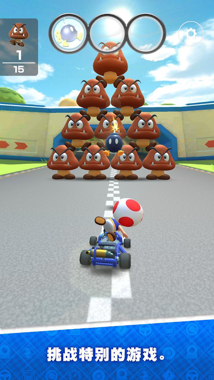 马力欧赛车 巡回赛 游戏截图4