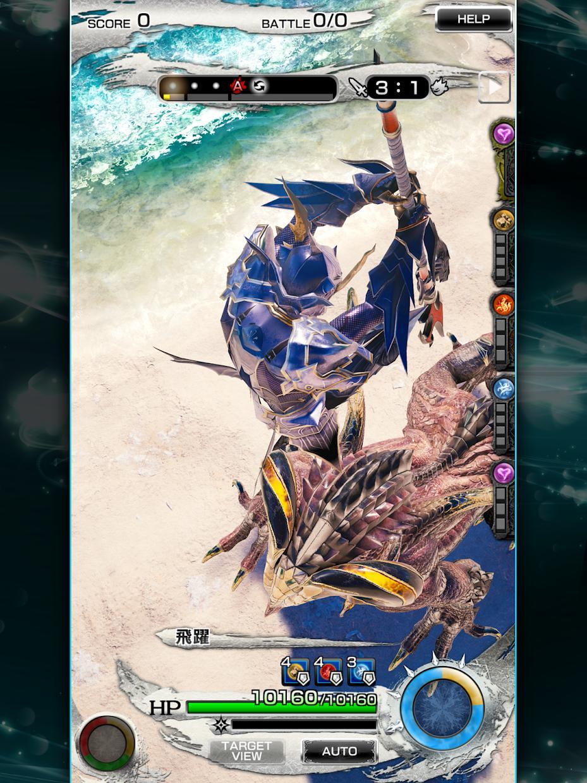 MOBIUS 最终幻想(台服) 游戏截图3