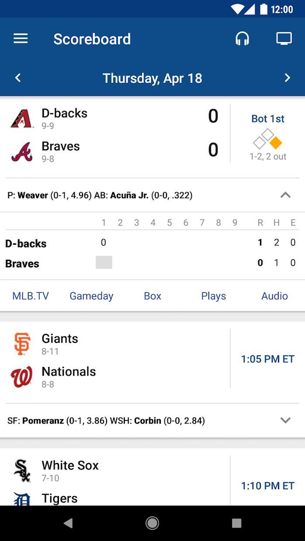 MLB At Bat 游戏截图2
