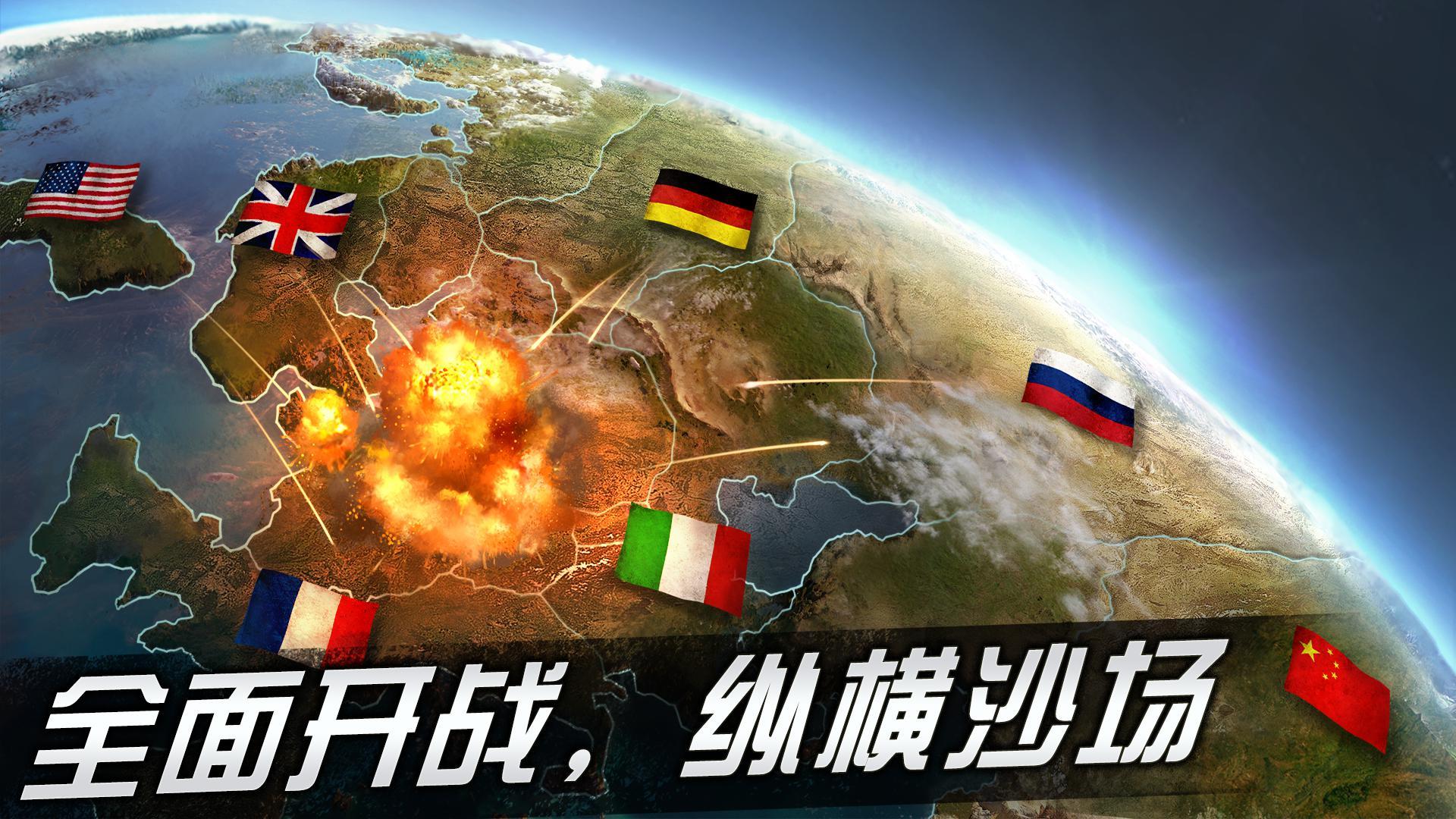 二战风云2(World Warfare) 游戏截图5